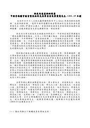 保良局慈善保齡球賽中國香港體育協會暨奧林匹克委員會會長霍震霆 ...