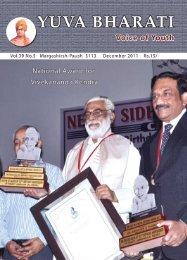 December 2011.pdf - Vivekananda Kendra Prakashan