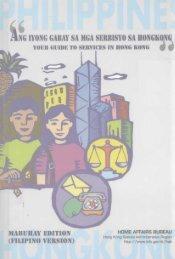 Telepono ng - HKU Libraries - The University of Hong Kong