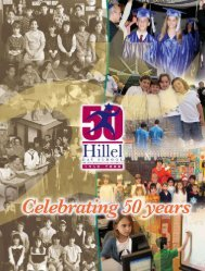 of Hillel Day School - Partnership for Excellence in Jewish Education