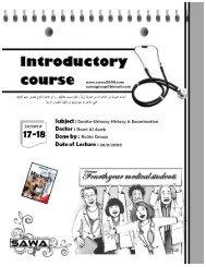 Genito-Urinary History & Examination Rami Al Azab Ru2ia Group 30 ...