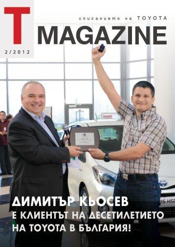 T-magazine 2/2012 - Toyota