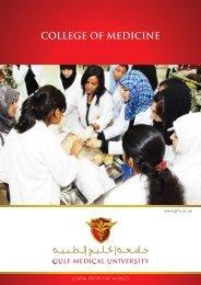 COLLEGE OF MEDICINE - Gulf Medical University
