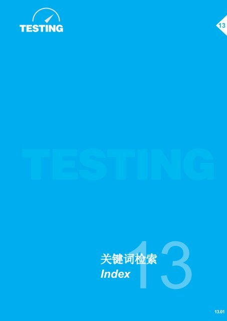13 - Testing Equipment for Construction Materials