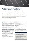 SOLON-3-Black-230-02-Datasheet_el - SynPower - Page 2