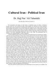 Cultural Iran - Political Iran
