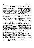 303-08(07-16 황방연).fm - Page 6
