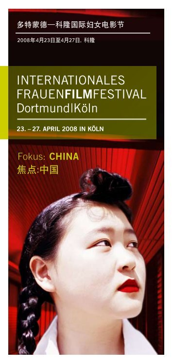 INTERNATIONALES FRAUENFILMFESTIVAL Dortmund |Köln