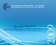 TIG Annual Report-2009 FINAL.pdf