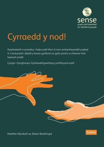 Cyrraedd y nod! - Sense