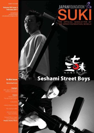 Suki is a newsletter - The Japan Foundation, Manila