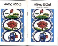 The Buddhist Way.pdf - Ven Dr K Sri Dhammananda