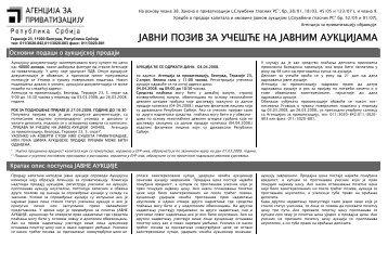 Преузмите документ - Агенција за приватизацију