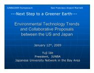 Environmental Technology Trends and Collaborative ... - JUNBA