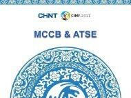 MCCB & ATSE