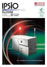 IPSiO Pro100M PDFダウンロード - リコー