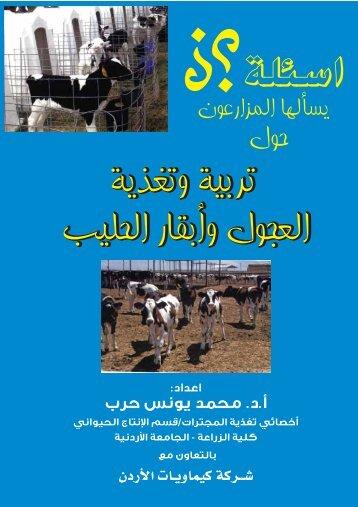 Questions Book.pdf