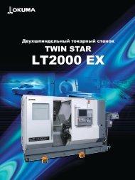 Загрузить каталог LT 2000EX