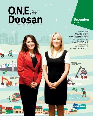 December - Doosan