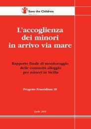 L'accoglienza dei minori in arrivo via mare - Save the Children Italia ...