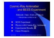 Cosmic-Ray Antimatter and BESS Experiment - KEK