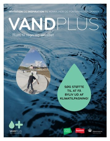 VANDPLUS Rum til regn og aktivitet - Klimatilpasning