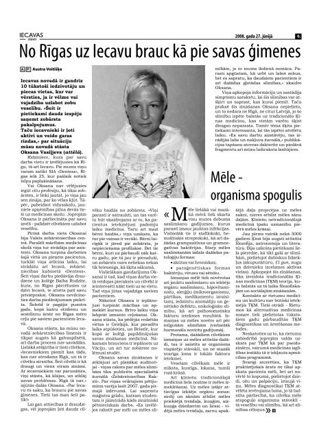 27.06.2008 (Nr.26) - Iecavas novads