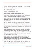 Assam 2009 - AssamNet - Page 6