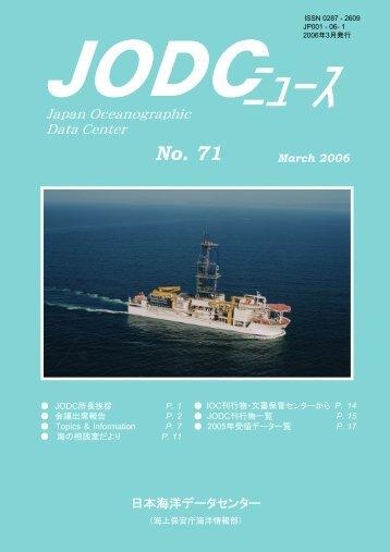No. 71 - Japan Oceanographic Data Center