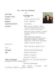 nino basilashvilii.pdf
