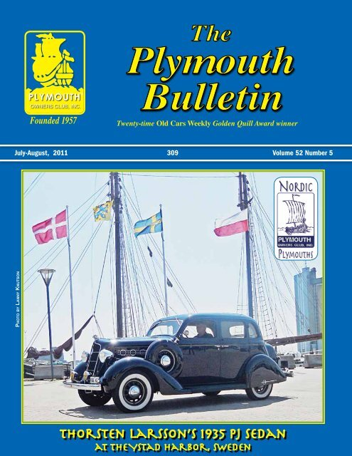 Generator Brush set fits Auburn Chevy Cord Chrysler Pontiac Plymouth see details