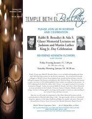 Friday Evening January 15, 7:30 pm - Temple Beth El