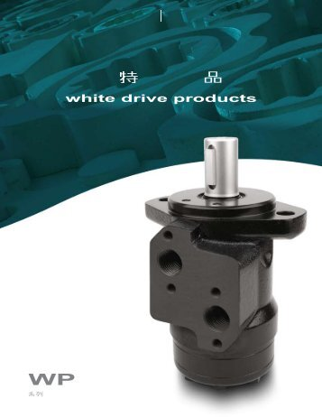 WP - White Drive Products, Inc.