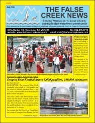 false creek - The False Creek News