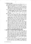 Restaurant Bar, Hotel Bar, Resort Bar Nirdesh 2013-14 - Page 5