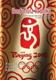 罗兰大学孔子学院通讯 2008年第一期 免费发行 - ELTE Konfuciusz ...