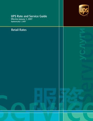 UPS Rate and Service Guide Retail Rates