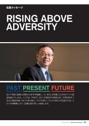 RISING ABOVE ADVERSITY