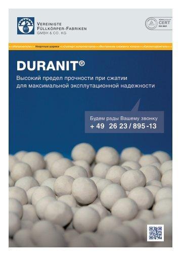 DURANIT® - Vereinigte Füllkörper-Fabriken GmbH & Co.