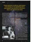 O mistério do ser - Revista Cristã de Espiritismo - Page 7