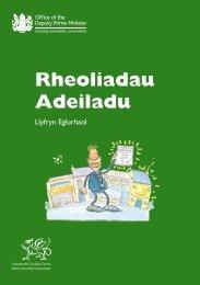 Rheoliadau Adeiladu - Planning Portal
