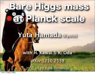 Bare Higgs mass at Planck scale