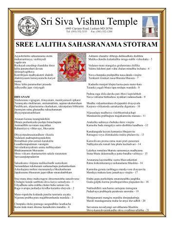 sri lalitha sahasranamam lyrics