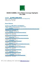 MANN+HUMMEL China Media Coverage Highlights-Dec09