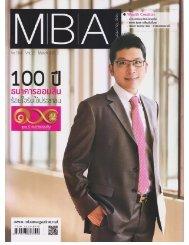 Microsoft Word - MBA Magazine-March-13-P167 - CMMU