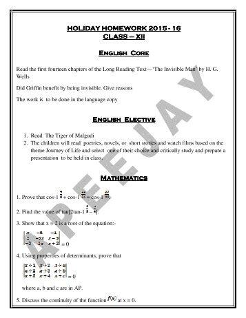 dps raipur holiday homework 2014