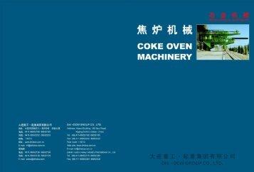 Coke Oven Machinery