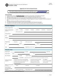 Visit Application Form