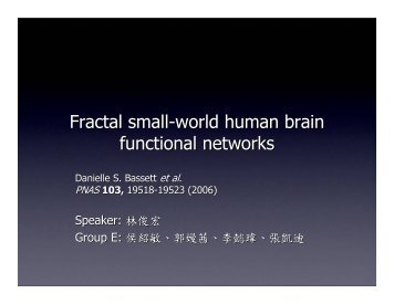 Fractal small-world human brain functional networks
