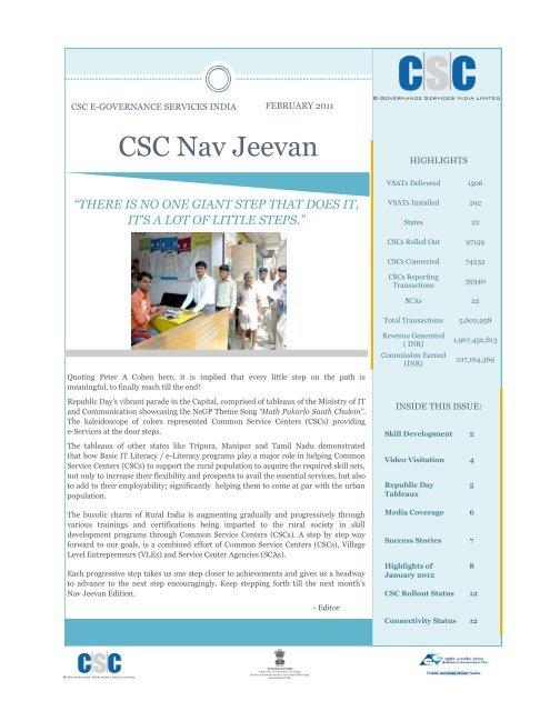 CSC Nav Jeevan - e-Mitra
